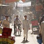 Pakistan Strategy Support Program (PSSP)