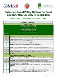 Bangladesh PRSSP workshop agenda image
