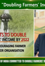 Dr P K Joshi, Director South Asia speaks about National Agri-2022 Conference on Lok Sabha TV